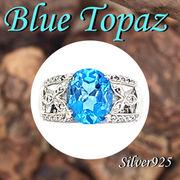 CSs / 11-21-1 ◆ Silver925 シルバー  リング ブルートパーズ  15号