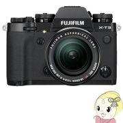 FUJIFILM ミラーレス 一眼カメラ X-T3 レンズキット [ブラック]