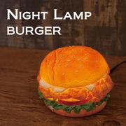 LED電球 ナイトランプ バーガー★BURGER