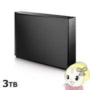 アイ・オー・データ 外付けHDD 3TB USB 3.1 Gen 1(USB 3.0)/2.0対応 ブラック HDCZ-UT3KC