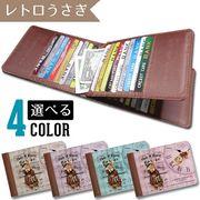 東京アンティーク 40枚入るカードケース 【レトロうさぎ】
