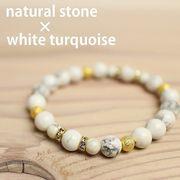 天然石 ホワイトターコイズ パワーストーン ブレスレット SS016 アミュレット 開運風水
