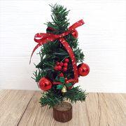 クリスマスツリー ベル 約25cm ギフト プレゼント 卓上ツリー 飾り
