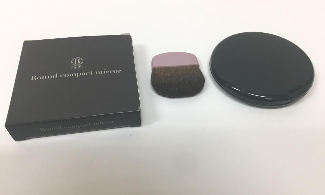 コンパクトミラー 手鏡 ハンドミラー 携帯ミラー 丸型 化粧箱入り 折りたたみ &日本製刷毛
