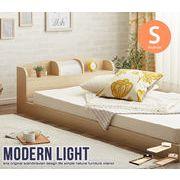 【シングル】  ライト付きローベッド[フロアベッド] Modern Light