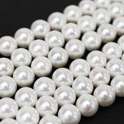 連 シェルパール ホワイト 丸 10mm    品番: 9941