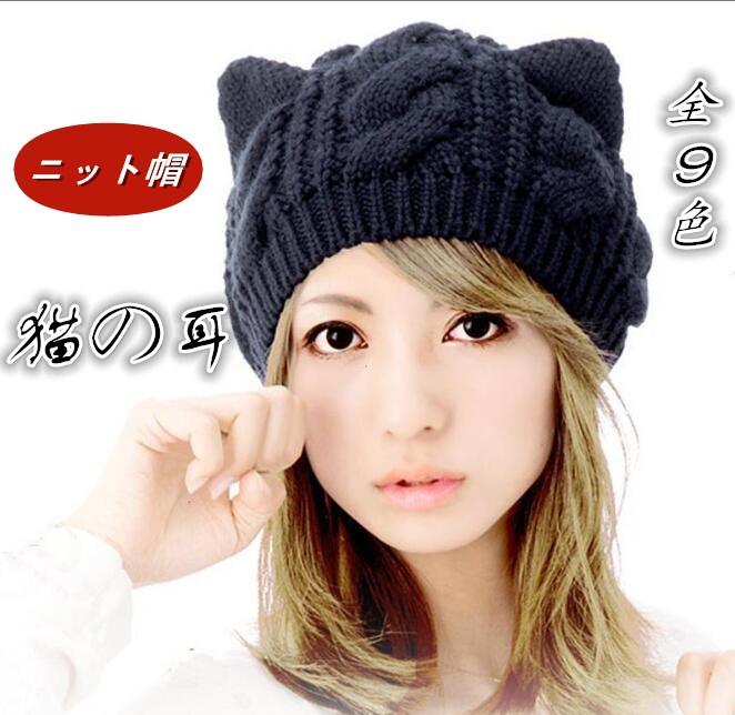 ケーブル編みボリューム猫耳ニット帽 レディース 秋冬 可愛い帽子