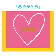 POP UPミニカード(Thank you)