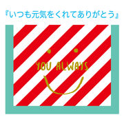 POP UPミニカード(Cheer me up)