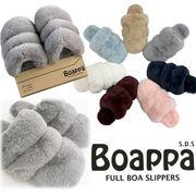 足を暖かく包み込む贅沢な履き心地のボアスリッパ 『ボアッパ』
