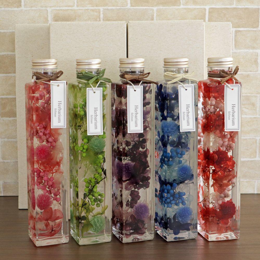 ハーバリウム角瓶(四角柱)5色セット(5本)化粧箱付き