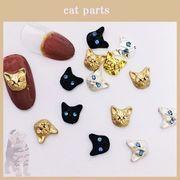 cat parts メタル&マット【無くなり次第販売終了】