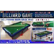 BILLIARD GAME (ビリヤード ゲーム)