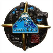 【ピンバッジ】日本百名山 回転ピンズ/富士山 夏