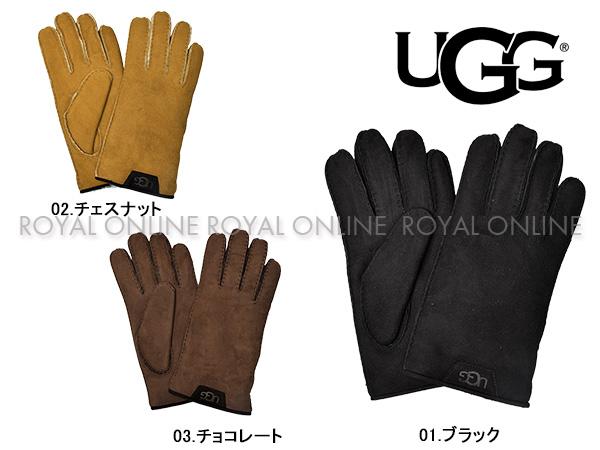 S) 【アグオーストラリア】 17392 シープスキン グローブ   手袋  全3色 メンズ