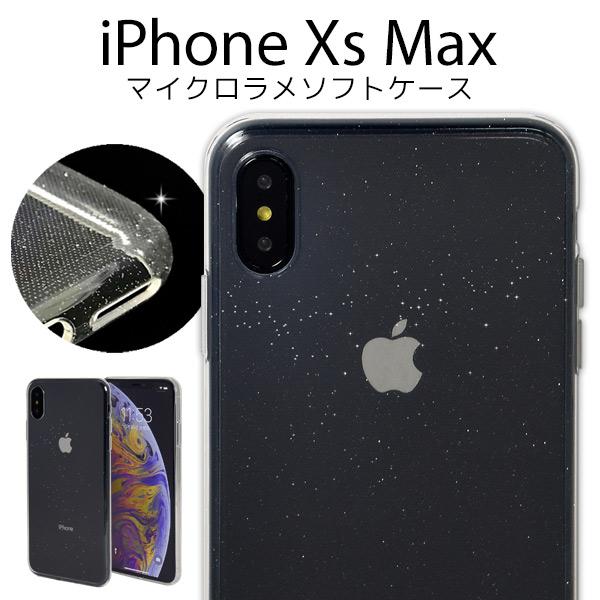 iPhone XS XSMax iPhoneXS iPhoneXSMax TPU 素材 TPU素材 オリジナル マイクロドット