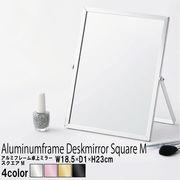 【直送可/送料無料】清潔感のあるアルミフレーム卓上ミラー【Mサイズ】