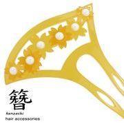 和風古風頭飾りヘアピン アクリル桜黄花かんざし和服漢服アクセサリー