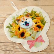 柴犬まるのループ付きダイカットミニタオル ひまわりブーケ