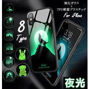 iPhone6-XS MAX ケース 強化ガラスケース 夜光効果 軽量 耐衝撃 強化ガラス+TPU 種類豊富  発光 全面保護