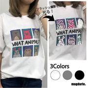 オーロラ反射 可愛いアニマル柄Tシャツ