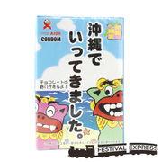 沖縄でいってきました。 シーサーコンドーム チョコレートの香り付