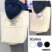 オーロラ反射 Tokyo Girl  ロゴバッグ