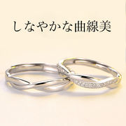 ペアリング シルバー 2点セット 純銀925 男性/女性 マリッジリング 結婚指輪 ペア