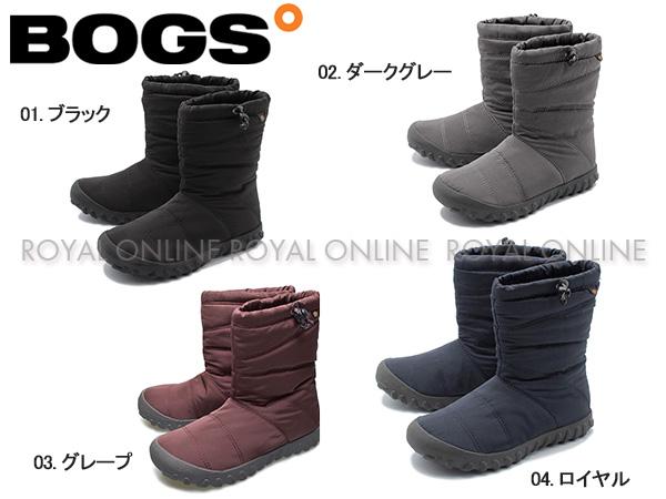 S) 【ボグス】 72241 B パフィー ミッド [防寒・防水] 全4色 レディース&メンズ
