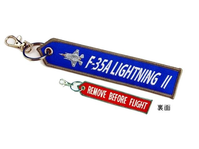 KBオリジナルアイテム ししゅうタグ F-35A LIGHTNING II