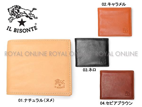 S) 【イルビゾンテ】 C0931 財布 BI-FOLD WALLET ウォレット 全4色 メンズ&レディース