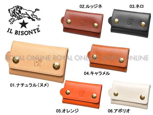 S) 【イルビゾンテ】 C0966 キーケース KEY RING キーホルダー 全6色 メンズ&レディース