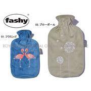 S) 【ファシー】 FASHY 67228 67229 VELOUR COVER 湯たんぽ ベロア カバー 全2色 2.0L