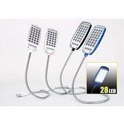 高輝度 蛇腹式 28球 LEDライト USBライト ledデスクライト