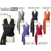 S) 【ボバ】 BOBA ボバラップ BOBA WRAP BW1 抱っこひも ギフト 全6色