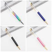 新発売◆ボールペン◆手作りキット ◆ハーバリウム◆プレゼント◆入学入園用品◆オフィス用品◆文房具