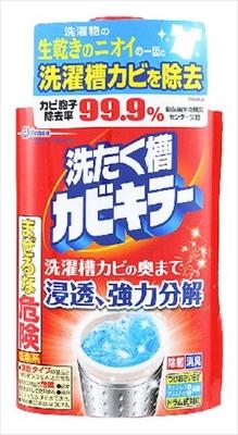 洗濯槽カビキラー550G 【 ジョンソン 】 【 洗濯槽クリーナー 】
