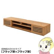 【メーカー直送】JKプラン ワイド テレビボード ローボード 50インチ 幅180 高さ32 奥行40 大型テレビ・