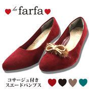 【la farfa】2WAYスエード調パンプス 40