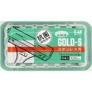 T型ゴールドステン10本 TGS-10B 【 貝印 】 【 男性用カミソリ 】