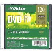 ビクター DVD-R 録画用120分4.7GB16倍速 36-390