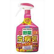 カダンプラスDX1100ML 【 フマキラー 】 【 園芸用品・殺虫剤 】