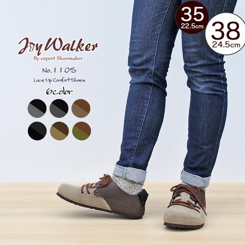 【joy walker】レディースサイズ フェルト & スエード フットベッド シューズ 6色