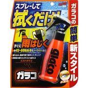 ミストガラコ180ML 【 ソフト99 】 【 カー用品・洗剤・クリーナー 】