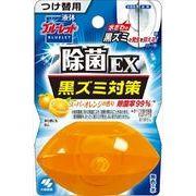 液体ブルーレットおくだけ除菌EX つけ替用 スーパーオレンジ 【 小林製薬 】 【 芳香剤・タンク 】