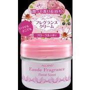 アロインス オーデフレグランス フローラルの香り 35g 【 アロインス化粧品 】 【 ハンドクリーム 】