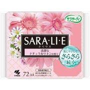サラサーティSara・li・e ナチュラルリネンの香り 72個 【 小林製薬 】 【 生理用品 】