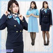 1140A★MB■送料無料■ CAスチュワーデスA95ストライプスーツ 色:アクアマリン サイズ:M/BIG