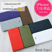 vibram × TOKYO AOYAMA 100 iphone 7/8 対応 スマホケース 7色展開