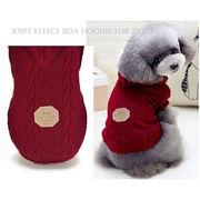 犬服 ニットセーター かわいい おしゃれ ペット服 ドッグウェア 小型犬  ペットウェア dog010送料無料1点